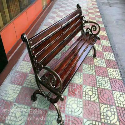 公园座椅 木质座椅 平凳