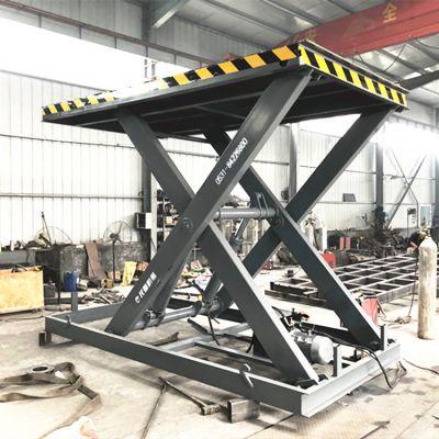 剪刀叉式升降平台 液压式装猪升降机 固定式简易升降货梯生产厂家