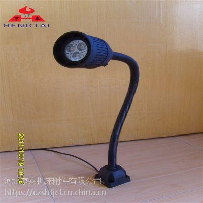 现货供应JL50D机床工作灯 强磁性软管长臂工作灯 机床卤钨照明灯