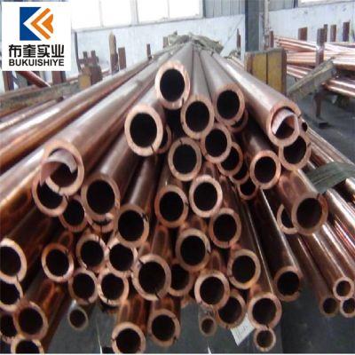 布奎冶金:QSn10-1 ZQSn10-1 锡青铜棒 锡青铜管