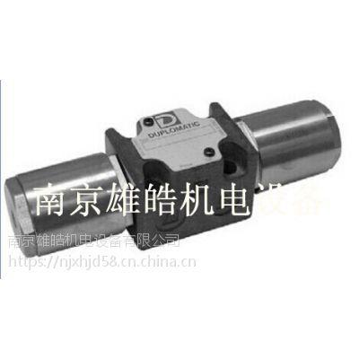 DSP7-S1/10N-CI-C/A110-50K1CM迪普玛电磁换向阀