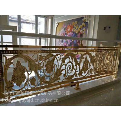 打造东西方风格铜板镂空雕花纯铜楼梯护栏,仿古铜镂空雕花护栏
