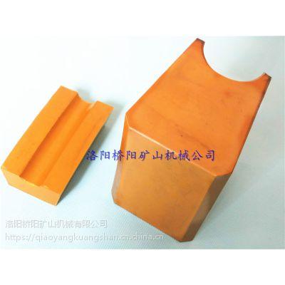 高质量GDM326摩擦衬垫 猴车主导轮摩擦胶垫