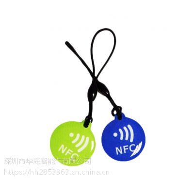 华海 NFC圆币卡、I-CODE2圆币卡、PVC卡