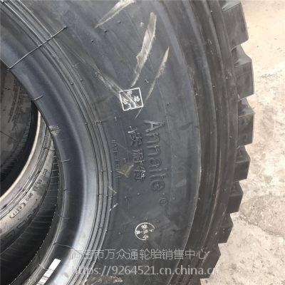 供应全钢卡车系列 真空胎10.00R20 11.00R20 11R22.5 质量保证