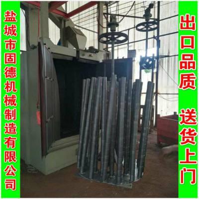 供应Q378吊钩式抛丸机,吊钩葫芦自动升降进出,有单吊钩双吊钩式,护板耐用,质量稳定