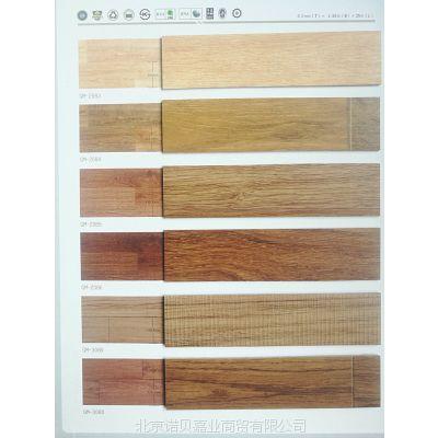 欧莱宝EUYOPIA木纹PVC地板2.0mm/3.0mm