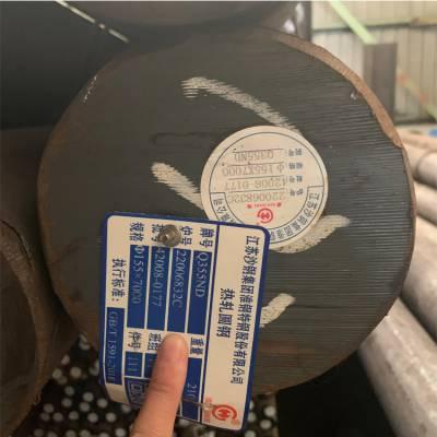 圆钢 棒材 棒料 Q345E-40度低温棒 淮钢
