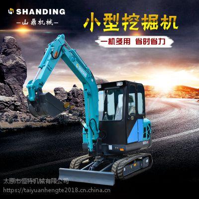 北京市政小型挖掘抓拆工程机械山鼎