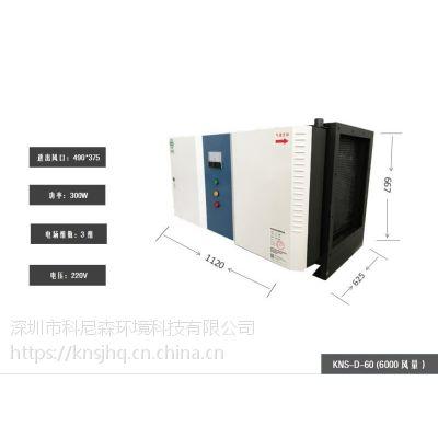 厂家招商代理销售低空静电环保商业油烟净化器6000风量