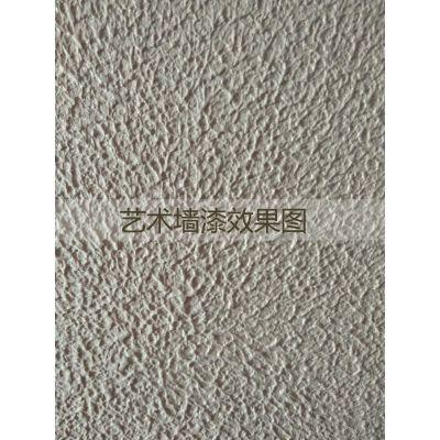 实惠精美内墙装饰涂料 数码彩 浙江杭州内墙漆艺术墙漆