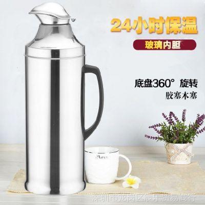 8磅不锈钢外壳热水瓶暖水瓶暖水壶 鸭嘴保温瓶带内胆3.2L