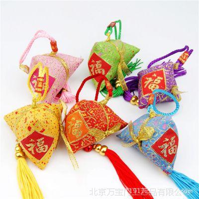香包香囊挂件平安吉祥粽子香囊福袋批发出国送老外礼品