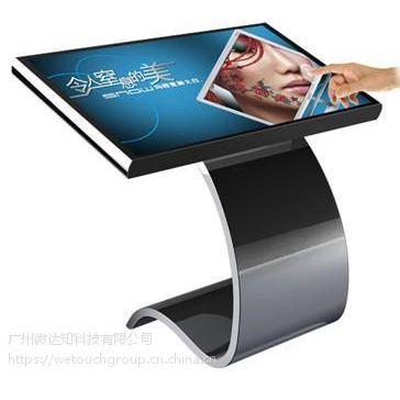 43寸立式红外触摸一体机 多媒体触控查询一体机 商用触控显示器/屏