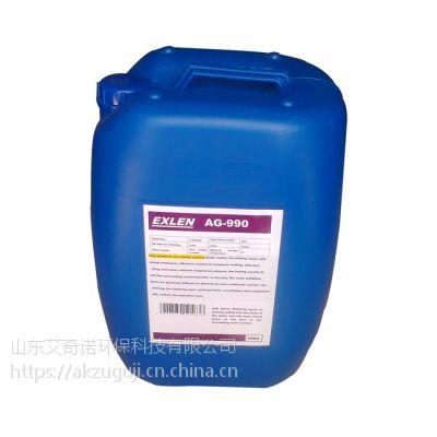 西宁反渗透阻垢剂无磷艾克便宜阻垢剂批发