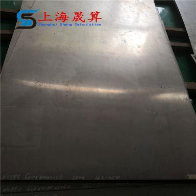 供应GH4738高温合金棒材 GH4738合金板材