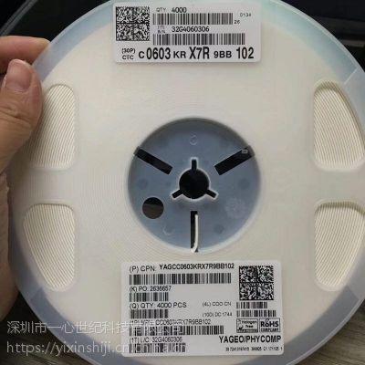 原装国巨贴片电容0603-102K-50V-X7R