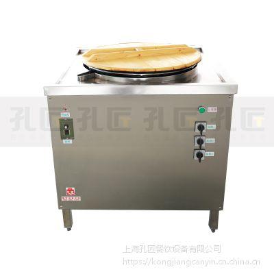 孔匠生煎锅 生煎炉 生煎设备 生煎机器 生煎炉设备 生煎锅设备