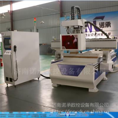 诺承NC-1325W安徽【橱柜下料机】价格 板式家具开料机 橱柜雕刻机