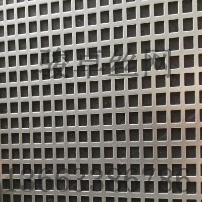 镀锌圆孔网 防滑穿孔板 长圆孔冲孔钢板