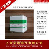 快速熔断器KSP1-400A660V上海龙熔电气