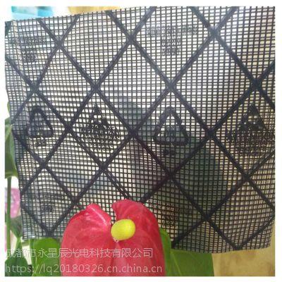四川 成都 温江 星辰工厂 直供 PE 网格膜 导电袋 防静电 可定制