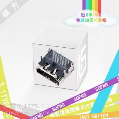 HDMI 19P F 三排针 90度 鱼叉脚