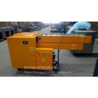 HY900纤维切断机厂家 纤维短切机直销