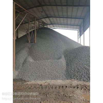 三门峡陶粒多少钱一立方?河南、郑州、安阳、三门峡优质陶粒厂家供应