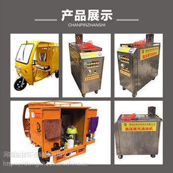 河南东林公司常年提供蒸汽洗车机设备: