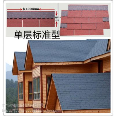 甘肃轻钢别墅海洋蓝玻纤瓦沥青瓦可以使用几年来