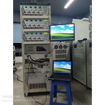 集成一体自动化系统chroma8000台湾致茂