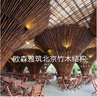 异形竹屋,异形竹艺建筑,异形竹木花架,异形竹艺结构,竹屋