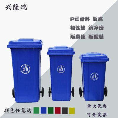 沈阳环卫垃圾桶多少钱一个-沈阳兴隆瑞