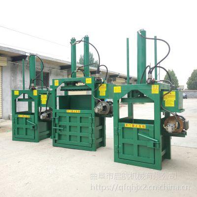 定制不同尺寸的废纸打包机 启航供应油桶专用压扁机 钢带压块机厂家
