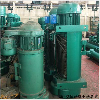 电动葫芦双速水泥厂起吊用 MD型3t9m电葫芦
