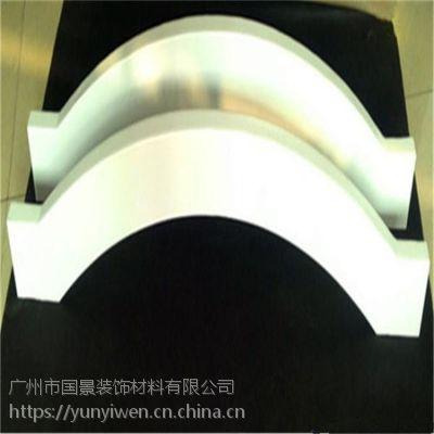 木纹色椭圆弧铝方通吊顶 定制室内异形铝格栅