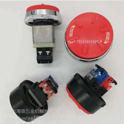 AR30B2R-11G红绿按钮开关 多功能按钮 促销热卖
