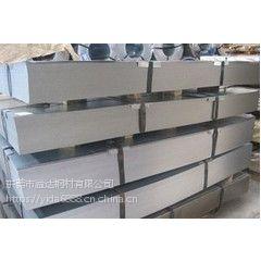 供应2014高耐磨铝板2014铝板性能
