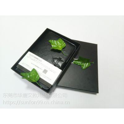 A5 A6 PU活页笔记本礼盒装 精美 大气包装 找-唐风-专业定制厂家
