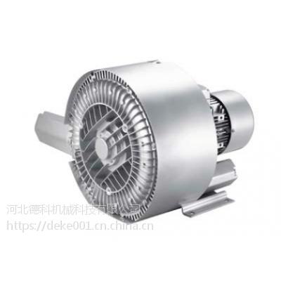 汉中高压鼓风机高压风机 高压鼓风机优质服务