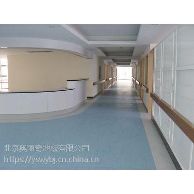 商用塑胶地板 办公塑胶地板价格