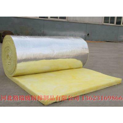 生产厂家玻璃棉卷毡产品 隔音彩色玻璃棉卷毡