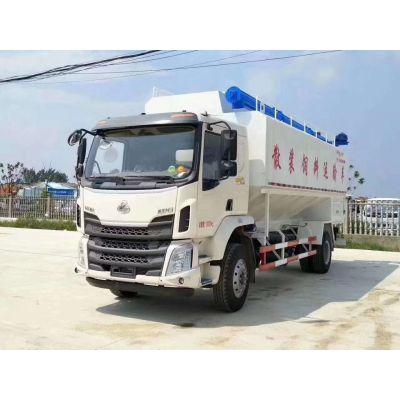 武汉28方(14吨)散装饲料车 东风柳汽28方散装饲料车1.8L