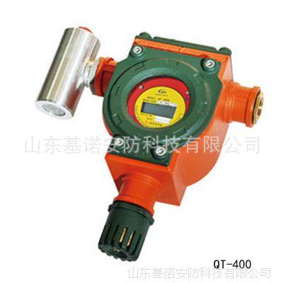 固定式探测器  多种气体分析仪  氯化氢检测仪  盐酸气体分析仪