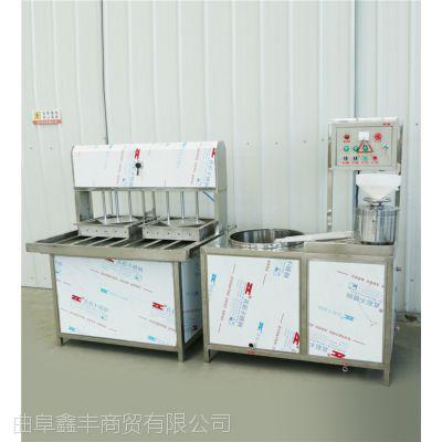 吉林通化豆腐机厂家 小型豆腐机生产线 机器操作视频