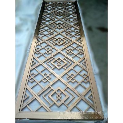 玫瑰金不锈钢屏风装饰隔断 臻佳厂家供应可来图定制