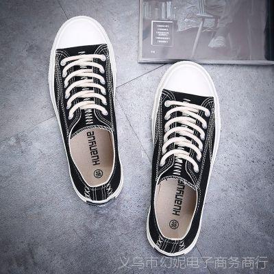 欢跃2018夏季新款帆布鞋男低帮休闲硫化鞋子男士帆布鞋S1057