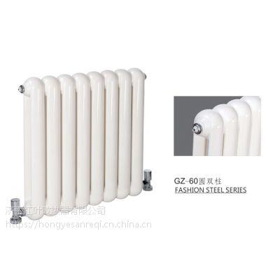 红叶散热器专注暖气片30年,值得信赖。主要生产低碳钢,铜铝,钢铝散热器