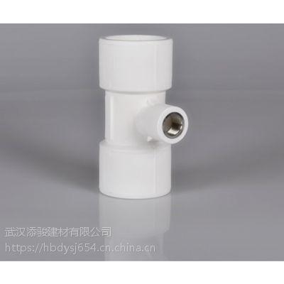 蓝洋e-psp钢塑复合压力管-电磁连接-自来水专用管-主立管-先承插后熔接-湖南现货